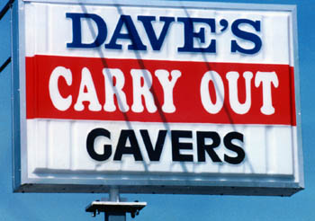 Dave's Carry Out-Gavers store sign
